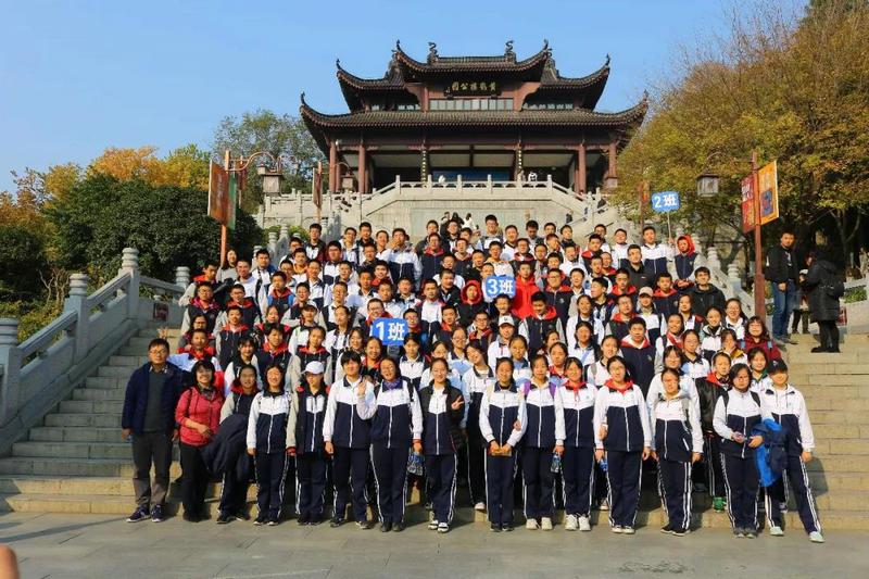 北京市第57中学12.5