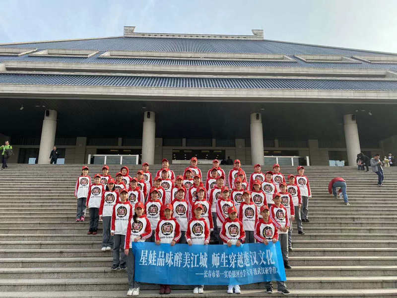 长春市第一实验银河小学