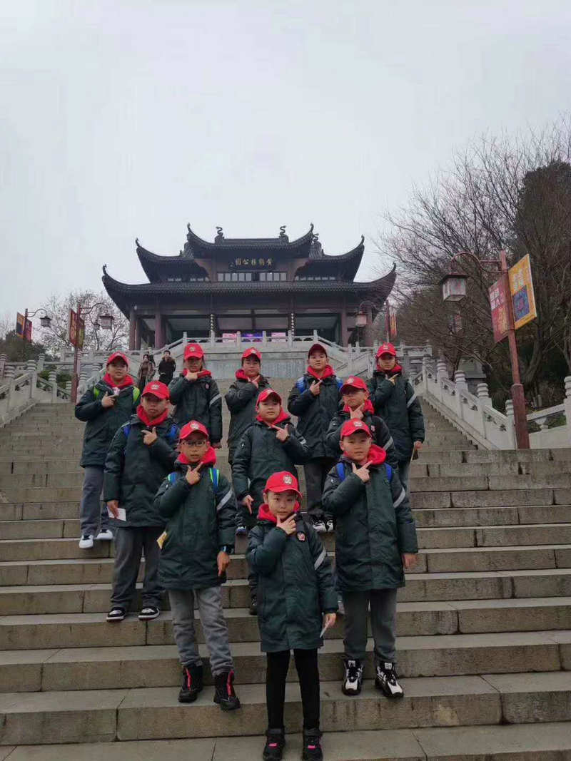 长春市第一实验中海小学