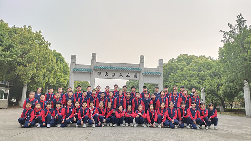 4月13-15日公安县杨家厂小学武汉研学活动